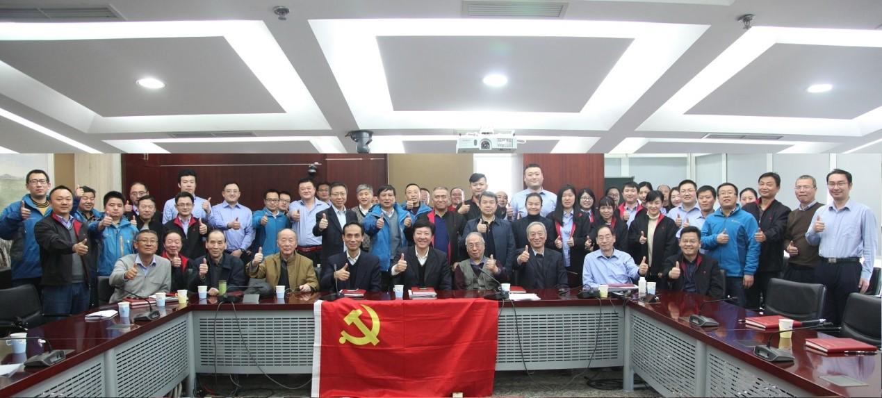 季度党小组意见_兴电国际党支部召开2019年第一季度支部党员大会